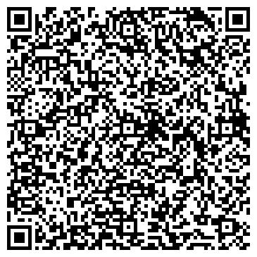 QR-код с контактной информацией организации Морской порт Онега