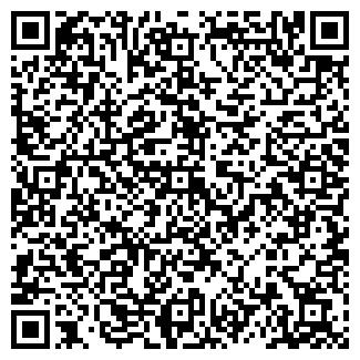 QR-код с контактной информацией организации РОСПЕЧАТЬ, МУП
