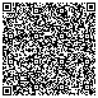 QR-код с контактной информацией организации ВОЛХОВСКАЯ СТРОИТЕЛЬНАЯ КОМПАНИЯ