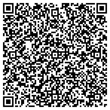 QR-код с контактной информацией организации БЬЮТИ-САЛОН ОЛЬГИ КОЛЕСНИКОВОЙ