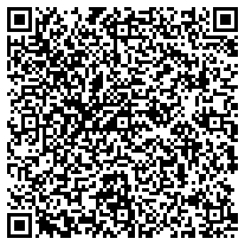 QR-код с контактной информацией организации АРТ-ТРЭВЕЛ