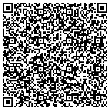 QR-код с контактной информацией организации УРОЗЕРО МЕЖДУНАРОДНЫЙ УЧЕБНО-ОЗДОРОВИТЕЛЬНЫЙ ЦЕНТР