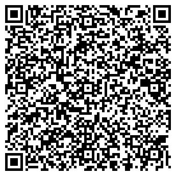 QR-код с контактной информацией организации БЕЛЫЕ КЛЮЧИ, ОАО