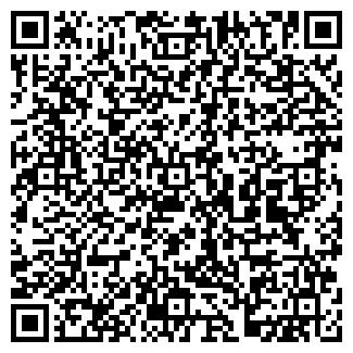 QR-код с контактной информацией организации ОНЕГО ФИШИНГ, ООО