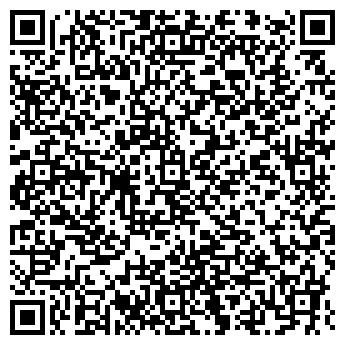 QR-код с контактной информацией организации СЕРВИС-КЛАСС ЧУП