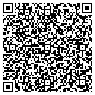 QR-код с контактной информацией организации ИНФОСФЕРА