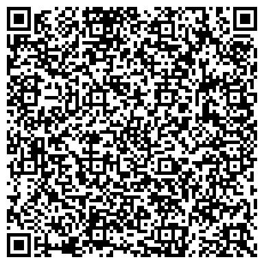 QR-код с контактной информацией организации СТАНЦИЯ СКОРОЙ И НЕОТЛОЖНОЙ МЕДИЦИНСКОЙ ПОМОЩИ