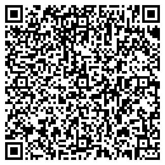QR-код с контактной информацией организации ЭПИКА