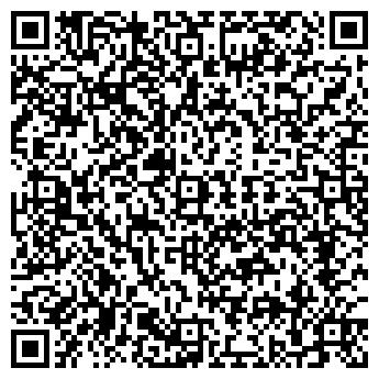 QR-код с контактной информацией организации БОПА ОБЩЕЖИТИЕ