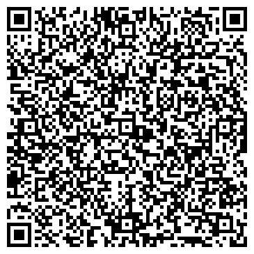QR-код с контактной информацией организации ЛЕСОТЕХНИЧЕСКОГО ТЕХНИКУМА ОБЩЕЖИТИЕ № 1