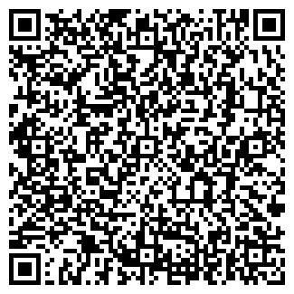 QR-код с контактной информацией организации ОБЩЕЖИТИЕ ЖЭУ № 4