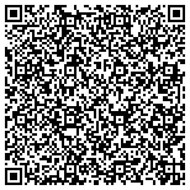 QR-код с контактной информацией организации ОБЩЕЖИТИЕ КОЛЛЕДЖА ЖЕЛЕЗНОДОРОЖНОГО ТРАНСПОРТА № 1