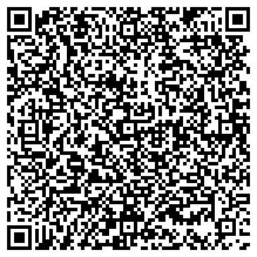 QR-код с контактной информацией организации ОБЩЕЖИТИЕ ПЕДАГОГИЧЕСКОГО УЧИЛИЩА № 1