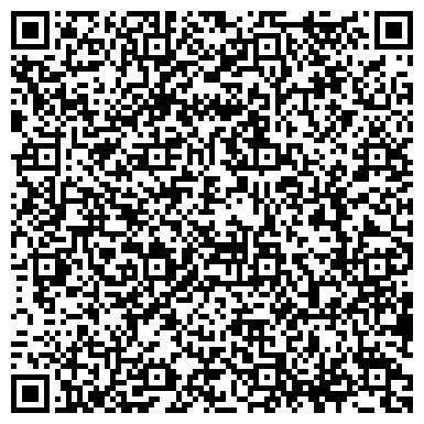 QR-код с контактной информацией организации ОБЩЕЖИТИЕ ПЕТРОЗАВОДСКОГО ГОСУДАРСТВЕННОГО УНИВЕРСИТЕТА № 8