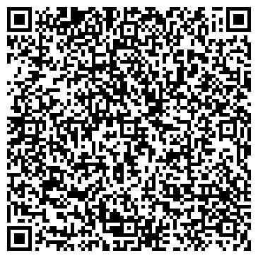 QR-код с контактной информацией организации ОБЩЕЖИТИЕ ПРЕДПРИЯТИЯ ТЕПЛОВЫХ СЕТЕЙ