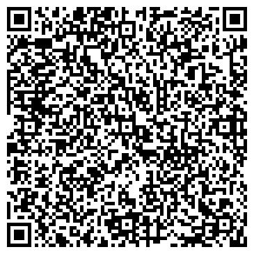 QR-код с контактной информацией организации ОБЩЕЖИТИЕ ПРОФЕССИОНАЛЬНОГО УЧИЛИЩА № 10