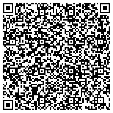 QR-код с контактной информацией организации ОБЩЕЖИТИЕ ПРОФЕССИОНАЛЬНОГО УЧИЛИЩА № 14