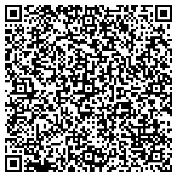 QR-код с контактной информацией организации ОБЩЕЖИТИЕ РЫБОКОМБИНАТА