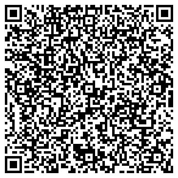 QR-код с контактной информацией организации ОБЩЕЖИТИЕ ТЕХНИКУМА ГОРОДСКОГО ХОЗЯЙСТВА