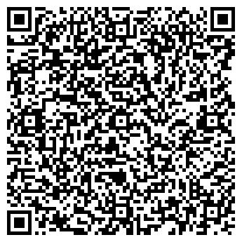 QR-код с контактной информацией организации ТЭЦ ОБЩЕЖИТИЕ
