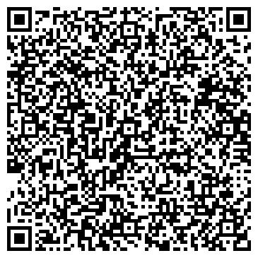 QR-код с контактной информацией организации УНИВЕРСИТЕТА ОБЩЕЖИТИЕ № 4