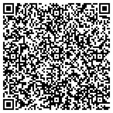 QR-код с контактной информацией организации УНИВЕРСИТЕТА ОБЩЕЖИТИЕ № 7