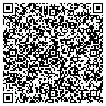 QR-код с контактной информацией организации ДОМ-ИНТЕРНАТ ДЛЯ ВЕТЕРАНОВ
