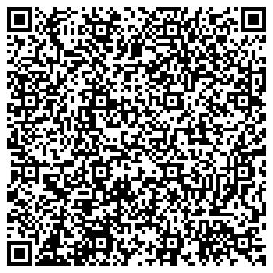 QR-код с контактной информацией организации ВОИ РЕГИОНАЛЬНАЯ КАРЕЛЬСКАЯ ОБЩЕСТВЕННАЯ ОРГАНИЗАЦИЯ