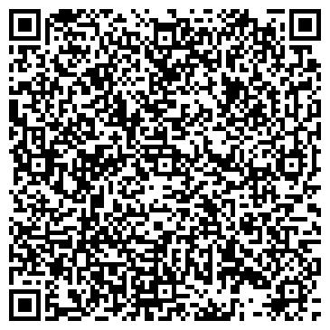 QR-код с контактной информацией организации КАРЕЛЬСКАЯ РЕСПУБЛИКАНСКАЯ ОРГАНИЗАЦИЯ ВОИ