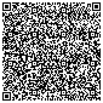 QR-код с контактной информацией организации «Центр реабилитации инвалидов «Изгелек»