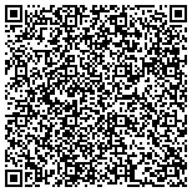 QR-код с контактной информацией организации КОНСУЛЬТАНТ АУДИТОРСКО-КОНСАЛТИНГОВАЯ ФИРМА, ЗАО