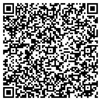 QR-код с контактной информацией организации СОЛКОМ ОДО