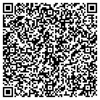 QR-код с контактной информацией организации ЭКСПЕРТ-КОНСАЛТИНГ, ООО