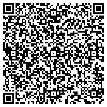 QR-код с контактной информацией организации КОМПАНИЯ KLOGIC