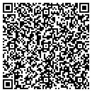 QR-код с контактной информацией организации ООО КВАДРАТ