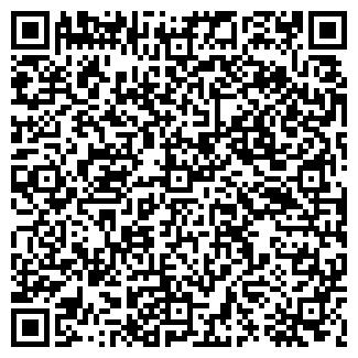 QR-код с контактной информацией организации ВАЛО