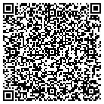 QR-код с контактной информацией организации ООО СЕРЕБРЯНЫЙ ВЕК