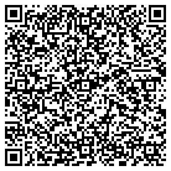 QR-код с контактной информацией организации КОНТАКТЕРРА, ООО