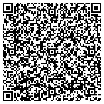 QR-код с контактной информацией организации ЦЕНТР РЕКЛАМНЫХ МАТЕРИАЛОВ