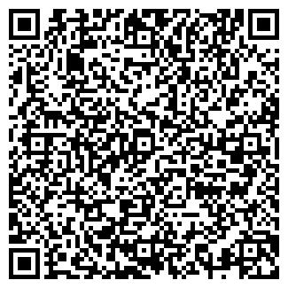 QR-код с контактной информацией организации ШСД-СОЮЗ