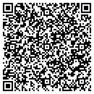 QR-код с контактной информацией организации СТИЛЬ-МЕТ ТУП