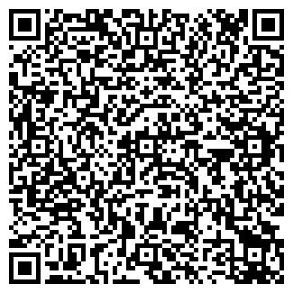 QR-код с контактной информацией организации ЮРАЛ