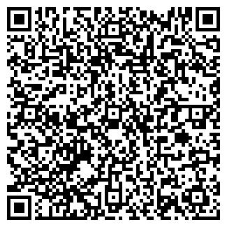 QR-код с контактной информацией организации РОСТ-А