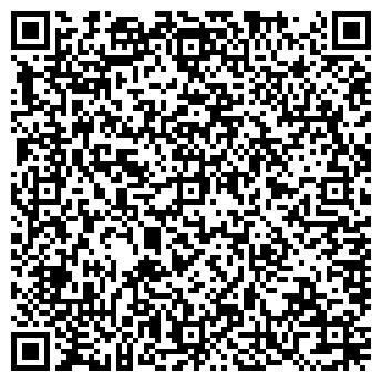 """QR-код с контактной информацией организации ООО """"Карелгеоцентр"""""""