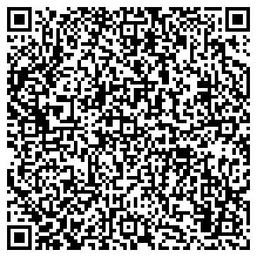 QR-код с контактной информацией организации АВТОКОЛОННА № 1123, ООО
