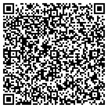 QR-код с контактной информацией организации АТТИКА КОМПАНИЯ, ООО