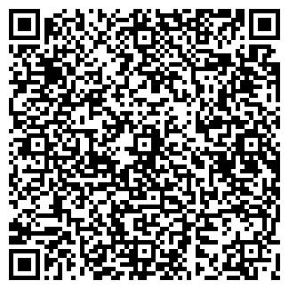 QR-код с контактной информацией организации СУ 123
