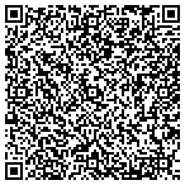 QR-код с контактной информацией организации ВЕК СТРОИТЕЛЬНАЯ КОМПАНИЯ, ОАО