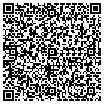 QR-код с контактной информацией организации ДОМ ПЛЮС, ЗАО