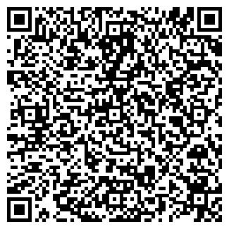 QR-код с контактной информацией организации СУ 149